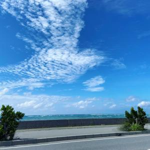 ミスドのドーナツと沖縄の空
