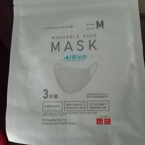 UNIQLOマスクたまたま出会う!!