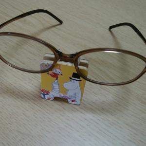 眼鏡を買い替えて ちょっとガス抜きした