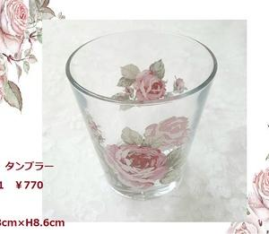 日本製 ローズ柄 ガラスシリーズ