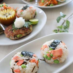 (主食レシピ)枝豆と鮭のおこわ