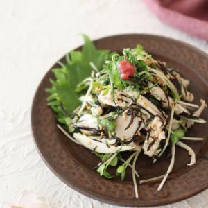 (レシピ)しっとり茹で鶏とひじきの梅サラダ