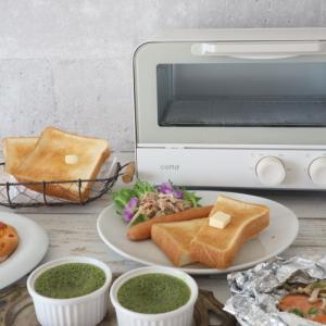 今さらなこと言うけど、トースターって便利だね!!