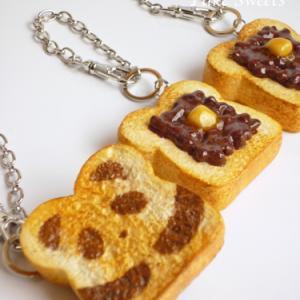 こんがりパンダトーストのバッグチャーム(あんバタ)販売始めました♪