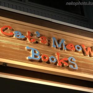 左手で撫で撫で、右手でパチリ ~11月のCat'sMeowBooksさん・前編