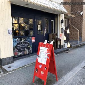 猫さんを眺めながらランチビール ~川口・カフェ&バルSpica~