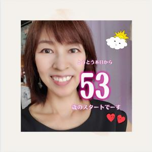 9月27日晴れたっ☀️今日は私の53回目の誕生日