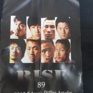 RISE89とCBC賞