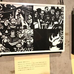 三重~大阪へ、弾丸旅日記②
