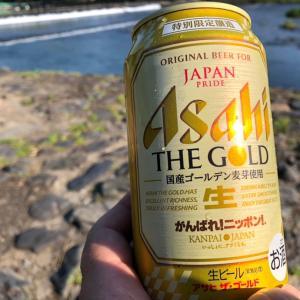 開会式の日は鳥取砂丘で俺たちの旅(笑)
