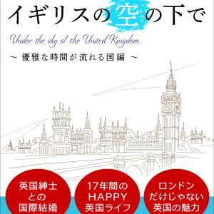 書籍無料キャンペーンスタート♡今日から5日間だよ✨