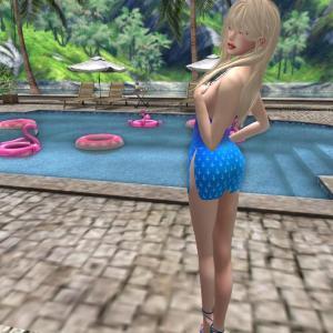 Envious - Tiara Dress