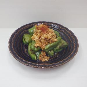 10/21ピーマンの丸ごとホイル焼きとコチュジャンツナ、亀田製菓 じわ揚