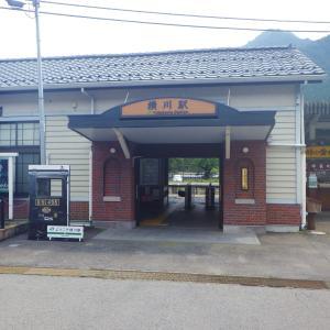 """""""峠の釜めし""""で有名な横川駅周辺をぶらり。"""