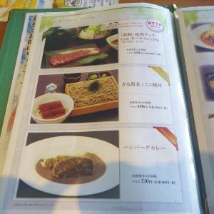 藤岡ゴルフクラブ レストラン
