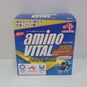 運動の前後に手軽にアミノ酸♫味の素 アミノバイタル®アクティブファイン♫