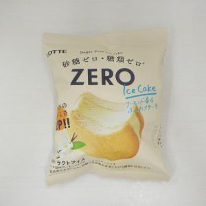 糖類ゼロ、ふんわりアイスケーキで大満足☺︎ロッテゼロアイス ZERO アイスケーキ☺︎