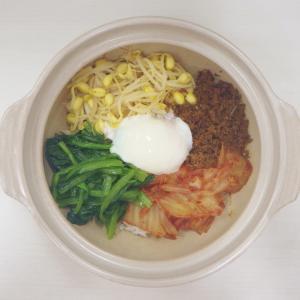 3/1切り干し大根サラダ、好評♫胡瓜とベーコンのソテー、土鍋で熱々石焼ビビンバ☺︎