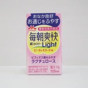 ビフィズス菌をふやして腸活♫毎朝爽快Lightピーチレモネード味♫1週間チャレンジ