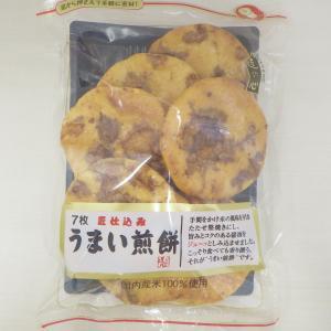 マイブーム=煎餅継続中☺︎丸彦 うまい煎餅←バリっと堅めで美味しい