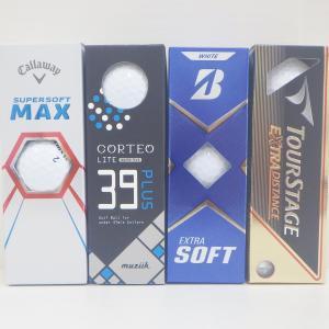 ゴルフボール4種類を打ち比べてみた※飛距離アップとフィーリング