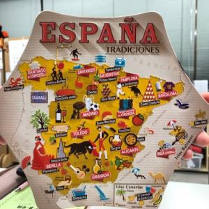 いつかスペイン!「立体地図」は英語で?