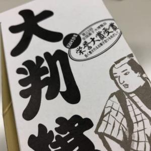 今日は白あ〜ん(^O^)
