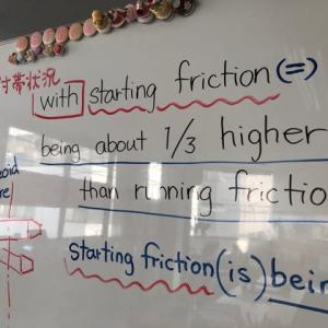 技術英語でお勉強 be動詞の進行形を感じろ!