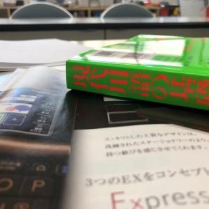 教室の電子辞書たち
