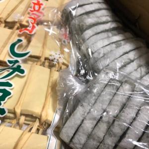 自然のフリーズドライ「凍み餅」「凍み豆腐」