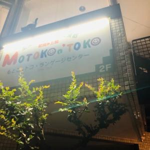 松山〜広島スーパージェットの回数券が廃止になってた💔