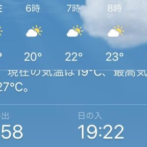 夏至 いい風吹いて気持ちよかった(*゚∀゚*)