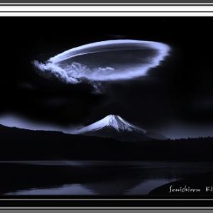 真白き富士