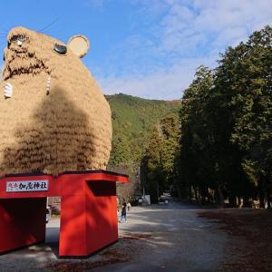 来年の干支 と 加茂神社
