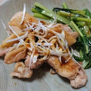 【薬膳レシピ】鶏肉のバルサミコ仕立て 大さじとは…