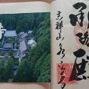 午前は永平寺、午後は彦根城