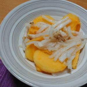 【薬膳】柿の甘酢和え