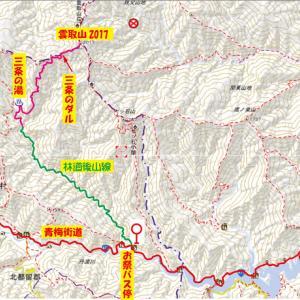 雲取山・・・トザツーで山頂をGETせよ!!