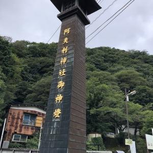 丹沢の大山でカレーライス・・・雨の日はのんびり