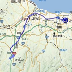 GWアドベンチュアーライド・・・高岡・城端編