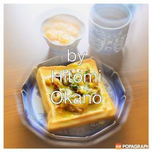 生姜焼きチーズトースト!