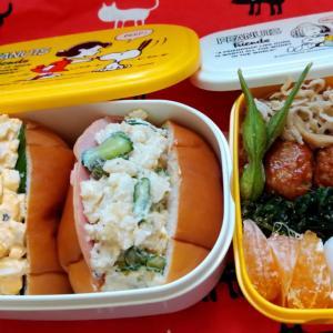 オープンサンドウィッチ〜あぁ〜食欲の秋〜