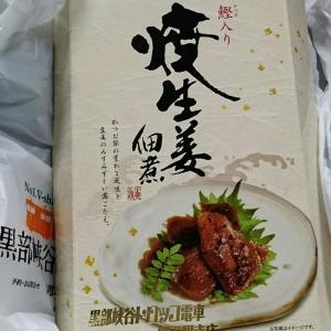 焼き生姜佃煮