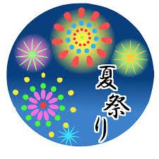 喜久寿苑「夏祭り」「敬老会について」