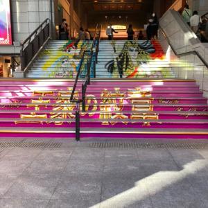 福岡岩田屋 イタリア展と博多座 「王家の紋章」