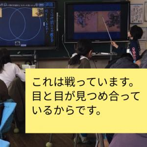 風神雷神2019タブレット活用5 討論