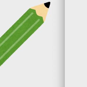 鉛筆の時代の始まりと終わり