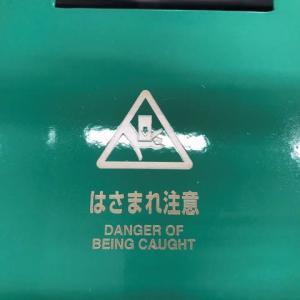 レーザーマーカを用いた安全ラベル