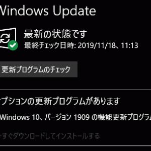 Windows10 November 2019 Update