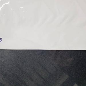 (株)ムラタのサイドシール機